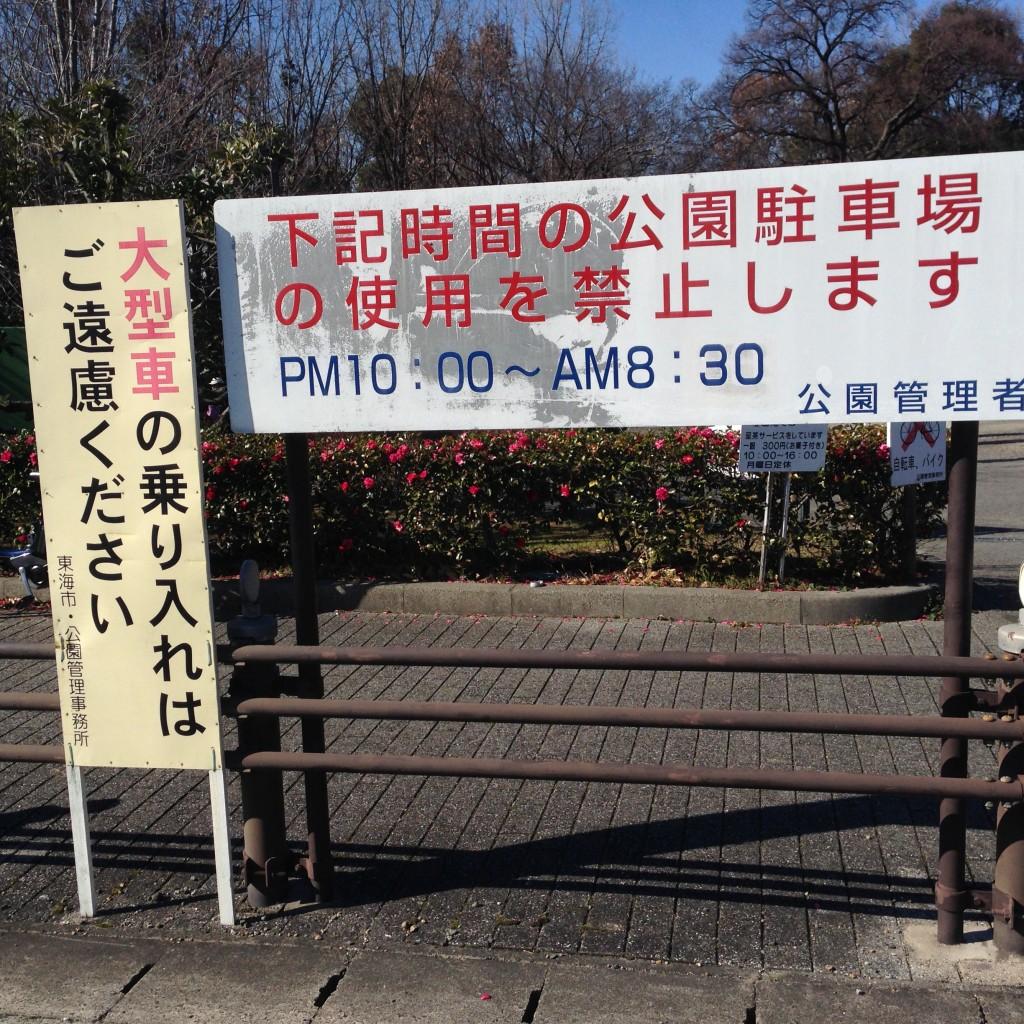 shitami (14)
